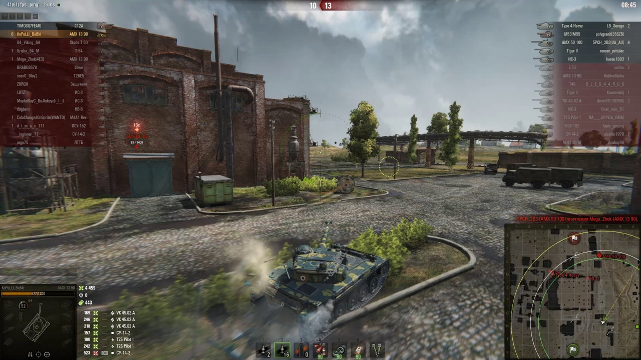 shaderx2 introductions and tutorials with directx 90
