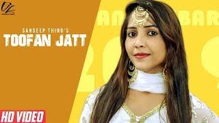 Sandeep Thind | Toofan Jatt (Full Song) | Jashan E Mubarak | New Punjabi Songs 2019