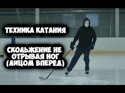 Вращение на одной ноге (one foot spin) - YouTube