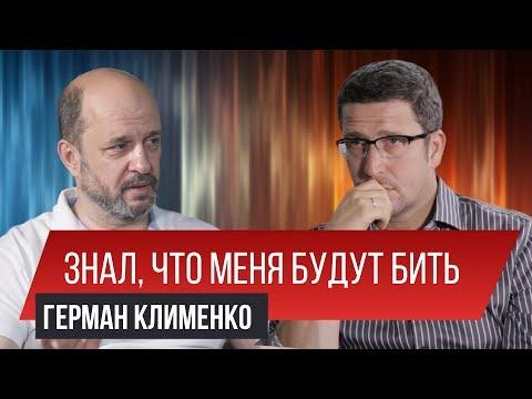 Что сегодня происходит с интернетом? Интернет-рынок России. Современная Интернет-индустрия.