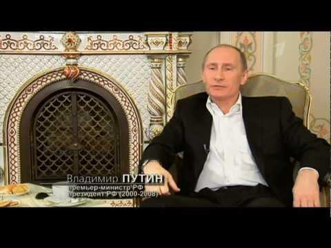 Ужас!!! Путин разваливает Россию? Или....(СМОТРЕТЬ ВСЕМ)