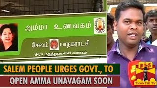 "Salem People Urges Government to Open ""Amma Unavagam"" Soon…"