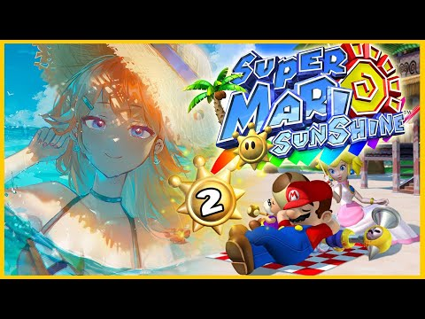 【SMS】Mario is my bff, yup【Part 2】