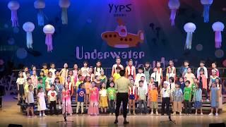 Publication Date: 2018-05-23 | Video Title: YYPS 保良局香港道教聯合會圓玄小學 Variety Sh
