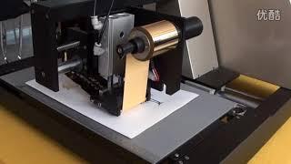 digital hot foil stamping machine 1