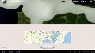 https://play.google.com/store/apps/details?id=cx.fam.asai.AREarthro...