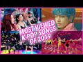 Download mp3 [TOP 100] MOST VIEWED K-POP SONGS OF 2019   JULY (WEEK 3) for free