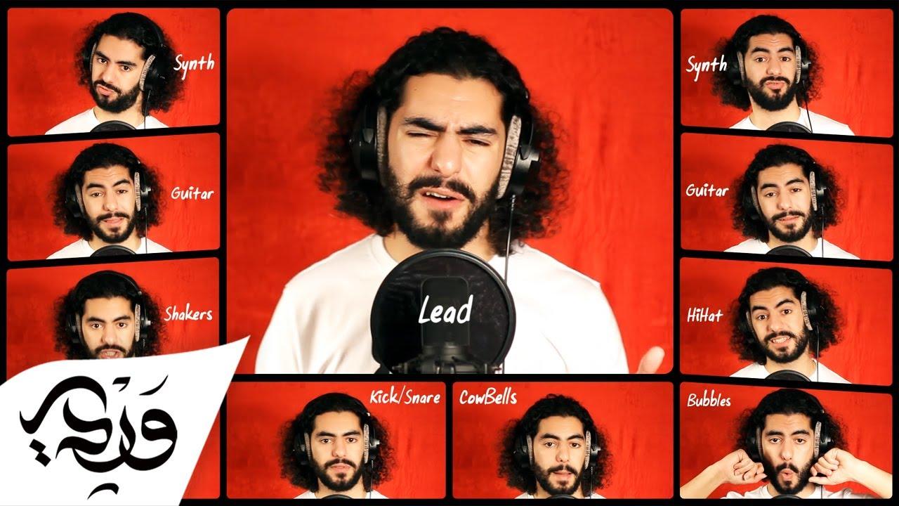 Cheb Khaled - Aicha (Cover by Alaa Wardi)