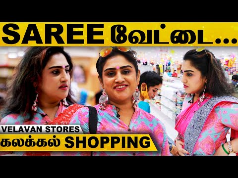 Best Shopping-னா இது தான்.., Vanitha-வையே மிரள வைத்த Velavan Stores..!   T-Nagar   Chennai   Srees