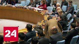 Полпред РФ в ООН Василий Небензя: а как Скрипали смогли выжить? - Россия 24