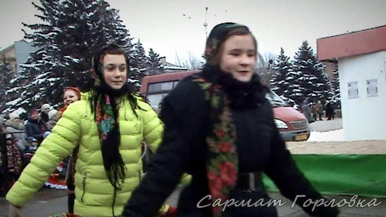 Закрытие Новогодней елки в Горловке