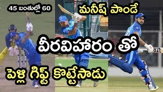 Syed Mushtaq Ali Trophy Final T20 Highlights Karnataka vs Tamil Nadu