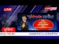 LIVE NEWS INDIA Live Stream