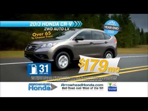 Arrowhead Honda 2013 Honda CRV Year End Event