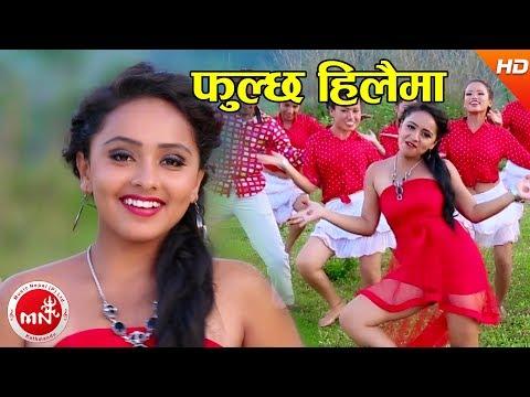 New Nepali Lok Dohori 2074/2017 | Phool Chha Hilaima - Raj Bishwokarma & Babita Gurung Ft. Karishma