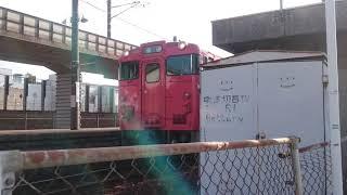JR西日本 キハ47系 矢賀発車