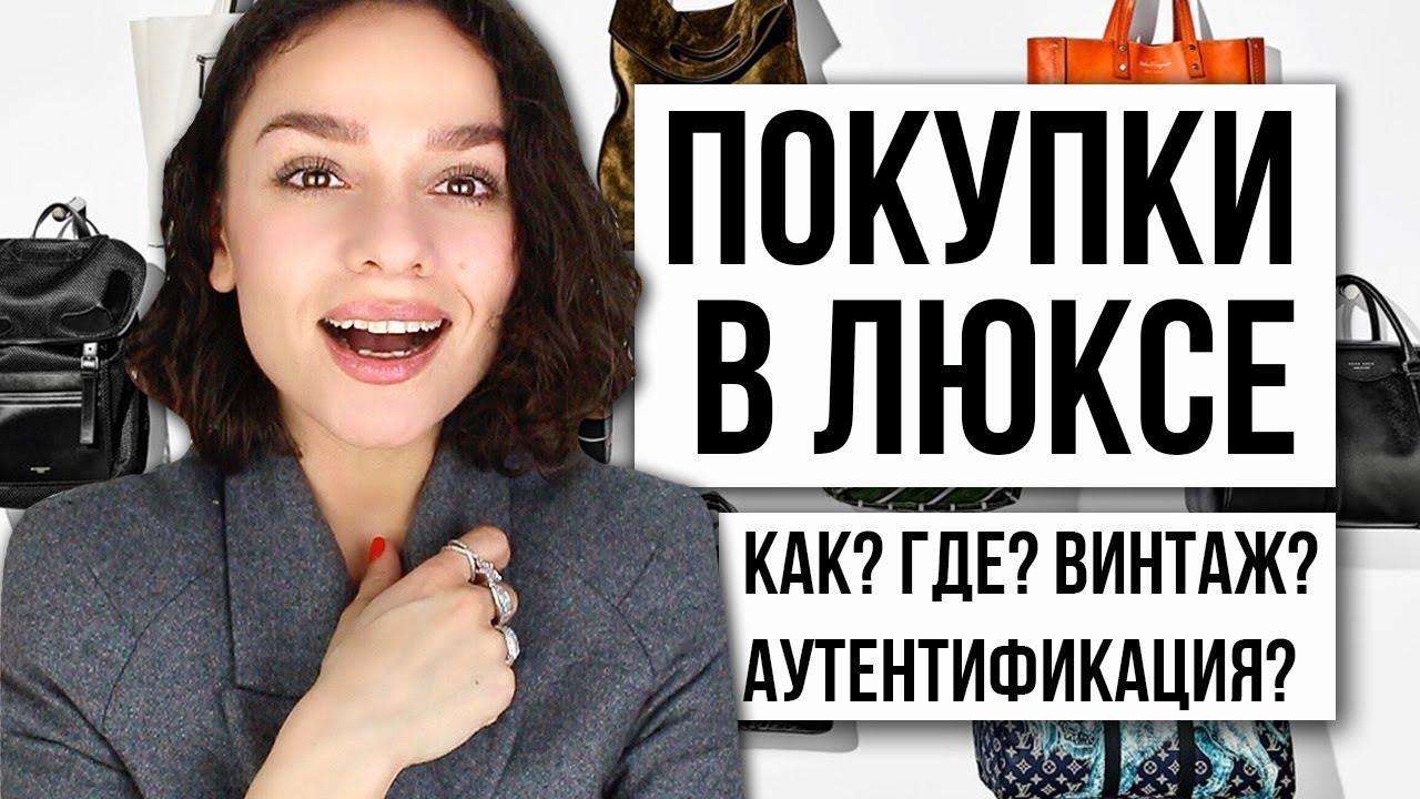 МОИ ПОКУПКИ | Net-a-porter HAUL | Что я купила на распродаже .