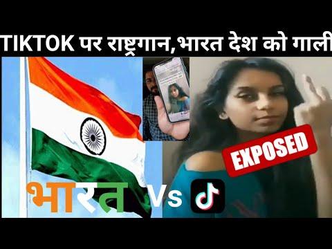 Download TikTok Girl Abusing National Anthem.  Hannaha Abraham TikTok  Hanna Abraham,Tiktok girl insult india