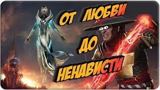 Mortal Kombat 11 / Мортал Комбат 11