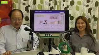 FFTV 九州電力が再エネ抑制の前にやるべき6つのこと/ゲスト:松原弘直さん(環境エネルギー政策研究所)
