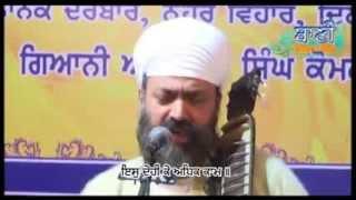 Bhai Baljeet Singh Gurmeet Singh Ji Namdhari - G.Sahib,Nehru Vihar, New Delhi 2 Feb 2014