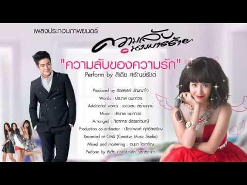 thai call girl single kvinner