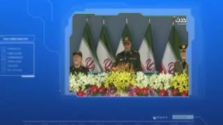 DNA - 02/12/2016 إيران..مساعدات إحتلالية