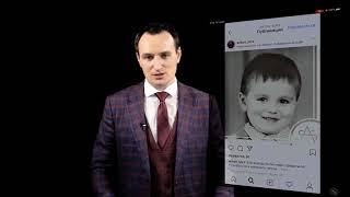 Лидер самозанятых Антон Сорс в загородной видеостудии