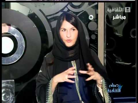 Basma Alsulaiman BASMOCA Interview on Saudi TV Al-Thaqafia Channel, November 22, 2011 (Arabic)