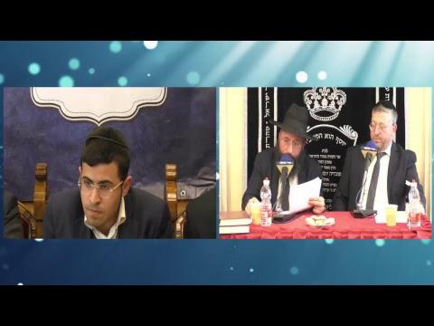 חידון ההלכה העולמי העונה התשיעית - פרק עשירי