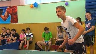 Школьный турнир по настольному теннису
