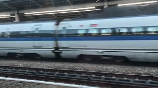 500系新幹線とスライド(解像度UP版) thumbnail