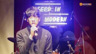 서울예대 실용음악과 17 한서진 입시곡 - 후회왕