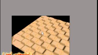 3DS Max - Editable Poly Part12 - Displacement Subdivision