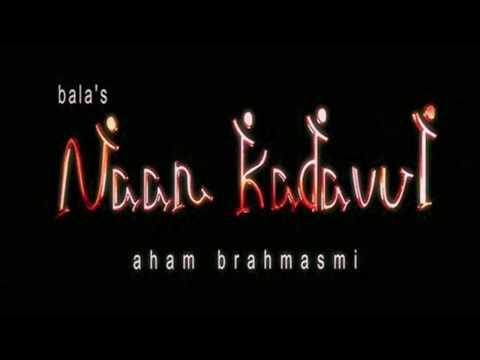 Uma Mohan - Namaskaratha Mantra / Naan Kadavul (KukaMystic Bootleg)