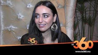 Le360.ma •الفنانة السورية فايا يونان تغني لأول مرة