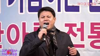 그대그림자 소방관 가수 노창규 배기모중앙회 신년회 2018.1.28.