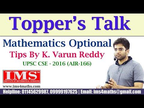 Nitish k maths optional strategy