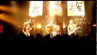 2013年5月5日 渋谷O-WEST 5月5日は太陽族の日の中から 「裸電球」 【太...