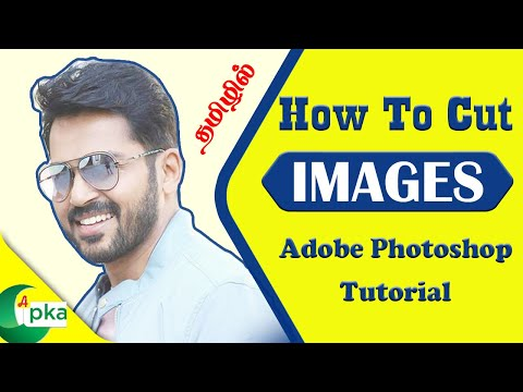 How To Cut Images In Photoshop | Adobe Photoshop 7.0 Tutorial | Tamil
