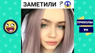 ПРИКОЛЫ АВГУСТ 2019 смешное видео ржака 12