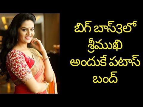 Srimukhi in Bigg Boss Telugu 3!