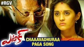 Repeat youtube video RGV Attack Movie Songs   Chaavaduraa Paga Video Song   Manchu Manoj   Surabhi   Jagapathi Babu