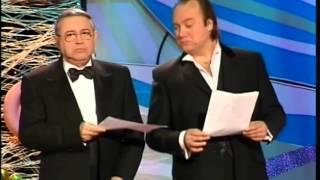 """Е. Петросян И. Христенко - сценка """"Новогодние ведущие"""" (2004)"""