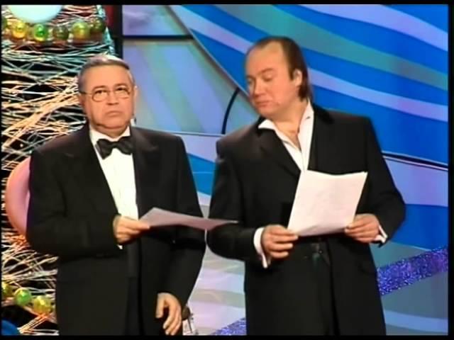 """Е. Петросян И. Христенко — сценка """"Новогодние ведущие"""" (2004)"""