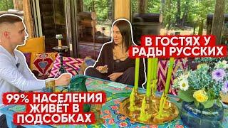 Обзор дома гедониста. РАДА РУССКИХ: о сталинках, хрущевках, дизайне интерьеров и авито. Румтур