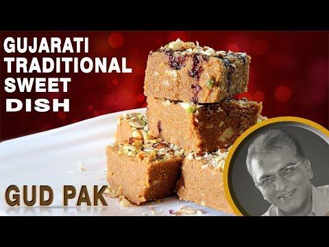 gujarati sweet dish gud pak recipe sukhdigud papdiaate ki burfi