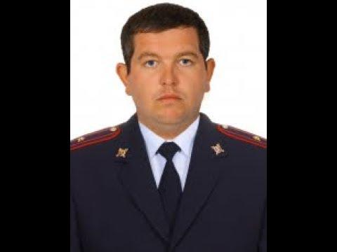 Отчет зам. начальника ОМВД Гулькевичского района Матяско Н.А., аплодируем стоя.