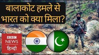 पिछले महीने 14 फ़रवरी को भारत प्रशासित कश्मीर के पुलवामा ज़िले में ...
