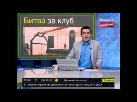 спортсмен александр знакомства москва